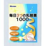 item_013