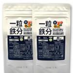 item_022
